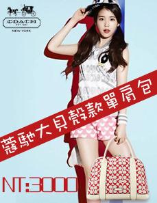編號30160 coach蔻馳包包 大貝殼款女生時尚單肩斜跨包 經典手提包 紅色