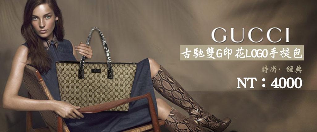 gucci包包型錄 古馳經典雙G印花LOGO單肩包 211137 拉鏈時尚女士手提包 咖啡色